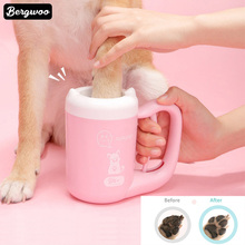 Soft Silicone Pet Paw Cleaning Cup Washing Brush Washer Cat Dog Foot Tool Grooming