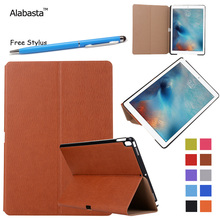 Case for funda iPad pro 10.5 Case Matte texture Bark pattern Ultra Thin Slim Stand Flip Smart Cover Alabasta with stylus