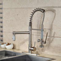 Water Faucet Kitchen Faucet Nickel Brushed Swivel Spout Mixer Tap + 8'' Hole Cove Plate Hot and Cold Water Mixer