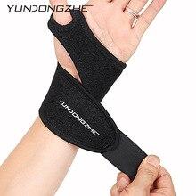 Basketball Protective Equipment, Badminton Wrist Guard, Body Style Handguard Pressure Cuff