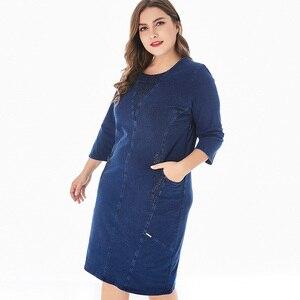 Image 5 - Платье Miaoke женское джинсовое