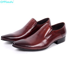 High Quality Genuine Leather Men's Wedding Shoes Italian Pointed Toe Dress Shoes Men Business Fashion Formal Shoes high quality luxury genuine leather men shoes fashion gold evening business men dress shoes gentleman italian formal shoes flats
