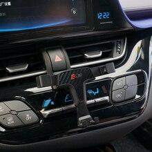 Подходит для Toyota CHR автомобильный Стайлинг держатель для мобильного телефона держатель на вентиляционное отверстие автомобиля подставка 1 набор аксессуаров