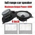 full range 4 inch free shipping promotion car speaker 2X60W car stereo audio speaker foam rubber edge