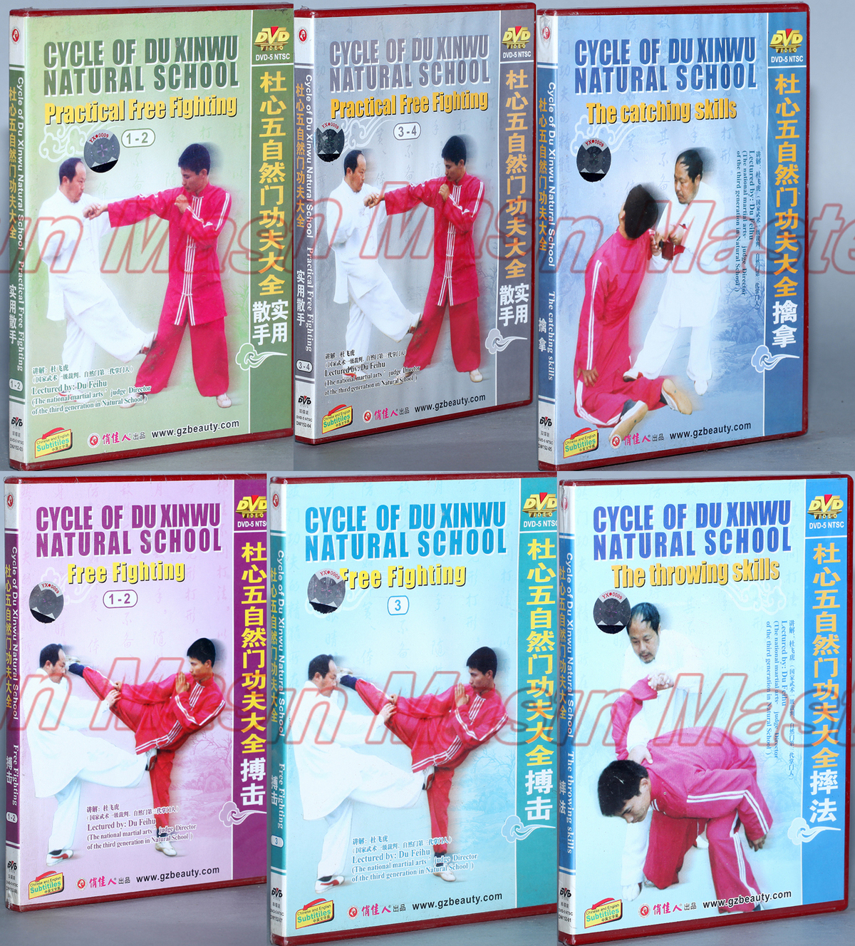 Cycle Of Du Xinwu Natural School Kung Fu Teaching Video English Subtitles 6 DVD смеситель для ванны cezares over over bvd 01 cr