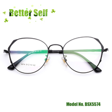 Full Rim Spectacles New Arrival Optical Frames BSX5574 Can Do Prescription Lens TR90 Lace Decorate  Eyewear