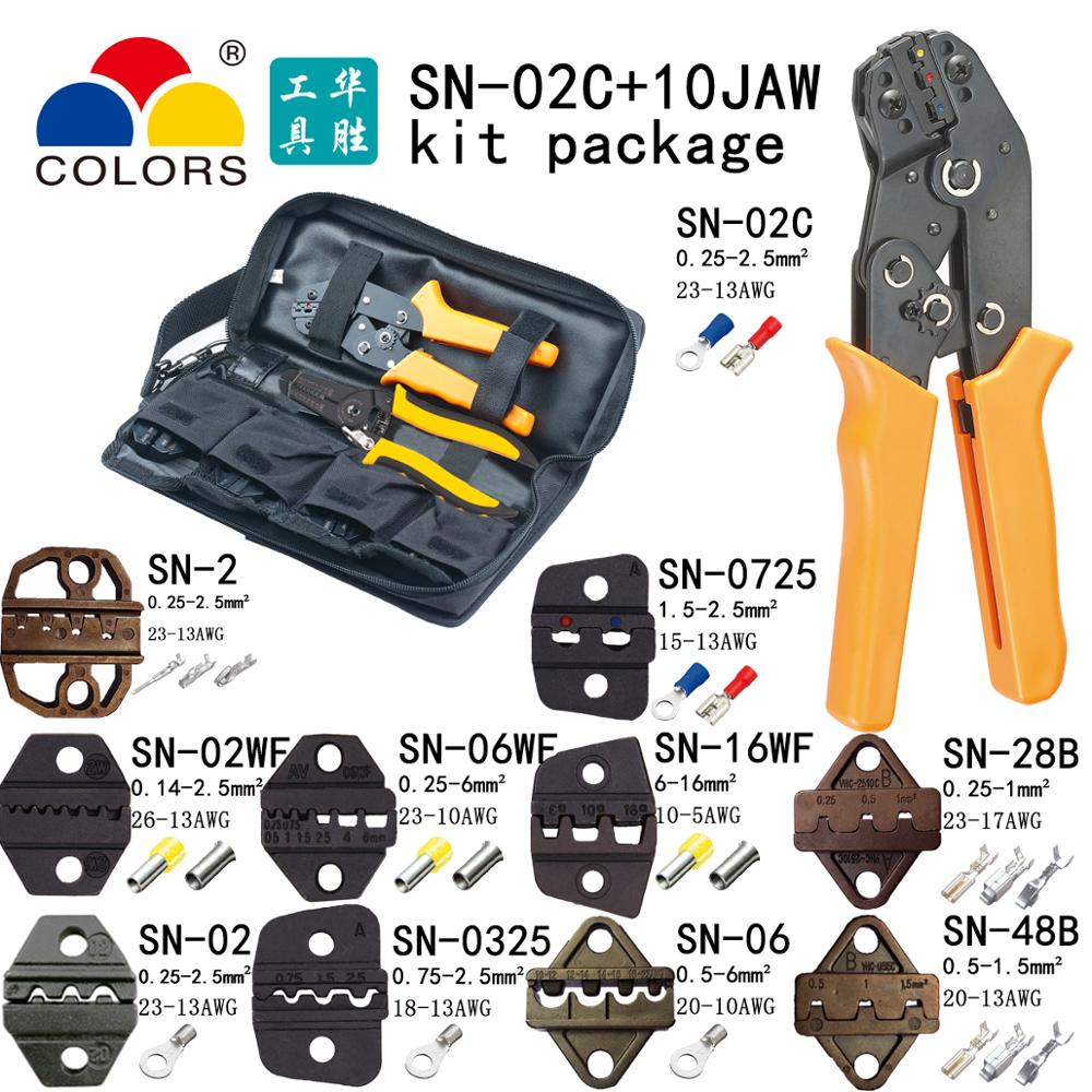 COLORS SN-02C Crimping pliers kit package for insulated and non-insulated D-SUB TAB2.8TAB4.8 C3C2.54C3.96 terminals