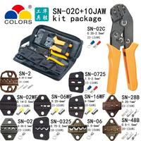 FARBEN SN-02C Crimpen zange kit paket für isolierte und nicht isolierte D-SUB TAB 2 8 TAB 4 8 C3C 2 54 C 3 96 terminals