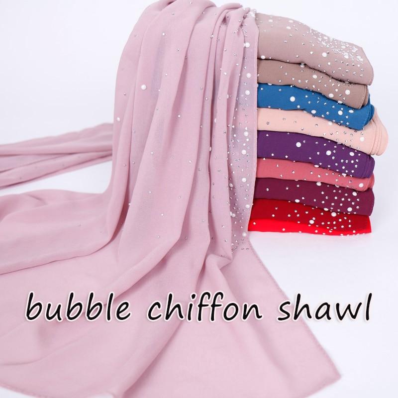 Plain Bubble Chiffon Scarf Shawl Solid Color Women Scarves Muslim Hijab Studs Silver Pearls Scarves Head Scarf Wrap 20pcs/lot