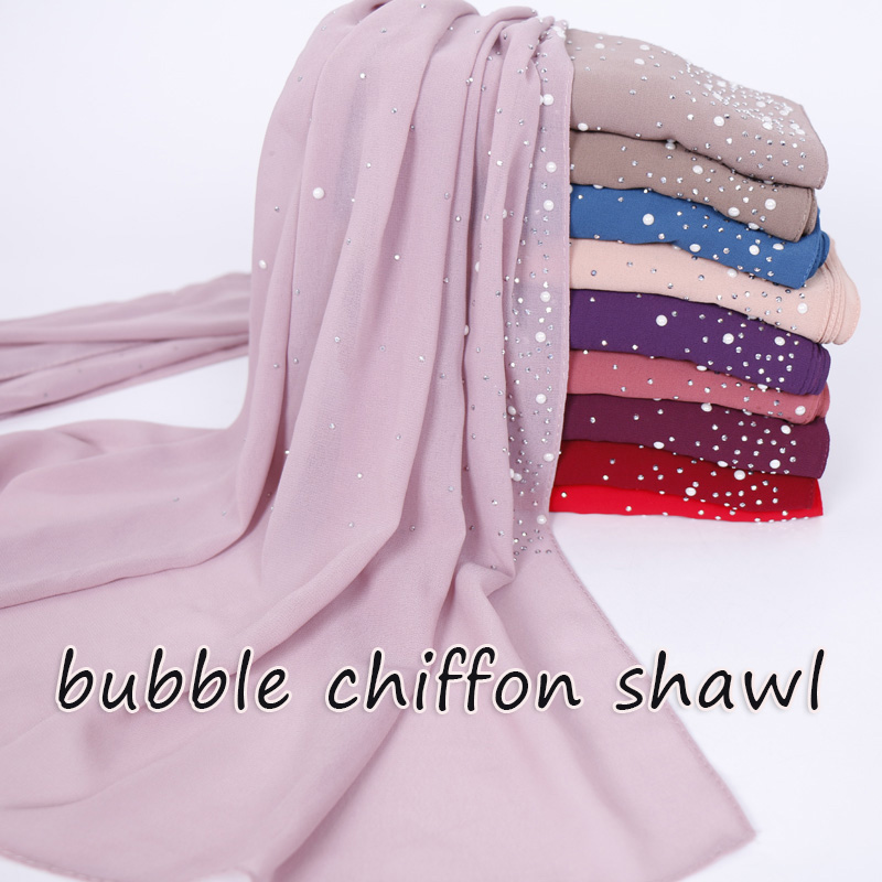 Plain bubble chiffon   scarf   shawl solid color women   scarves   muslim hijab studs silver pearls   scarves   head   scarf     wrap   20pcs/lot