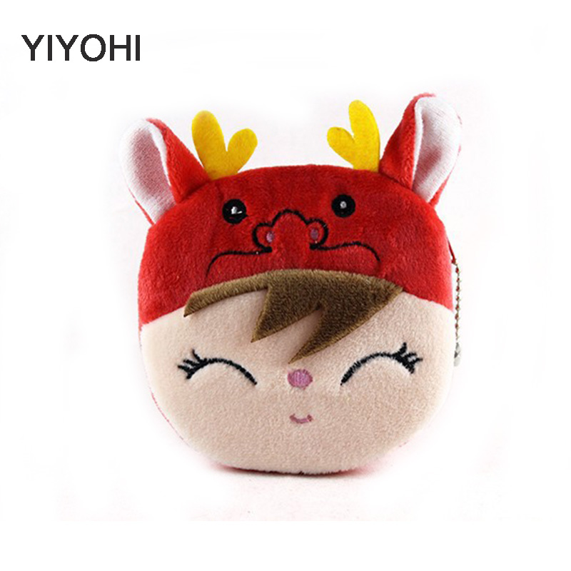 YIYOHI New Style Lovely Girls Coin Purse Children Coin Bag Lady Cute Wallet Pouch Women Girl Makeup Buggy Bag/Free Shipping winter new style korean women hat lovely cat shape lady cap knitted warm beanies bowknot decoration hats for women free shipping