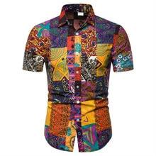 2019 men's new Hawaiian shirt men's casual camisa ina printed beach shirt short sleeve brand clothing hollowed leaf printed hawaiian shirt