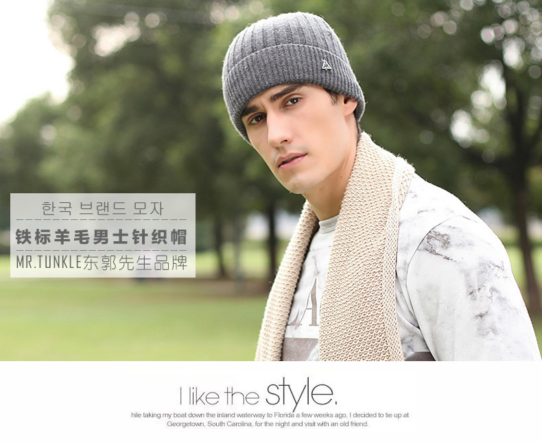 DG1887-Iron standard wool and cashmere wool hat (1)