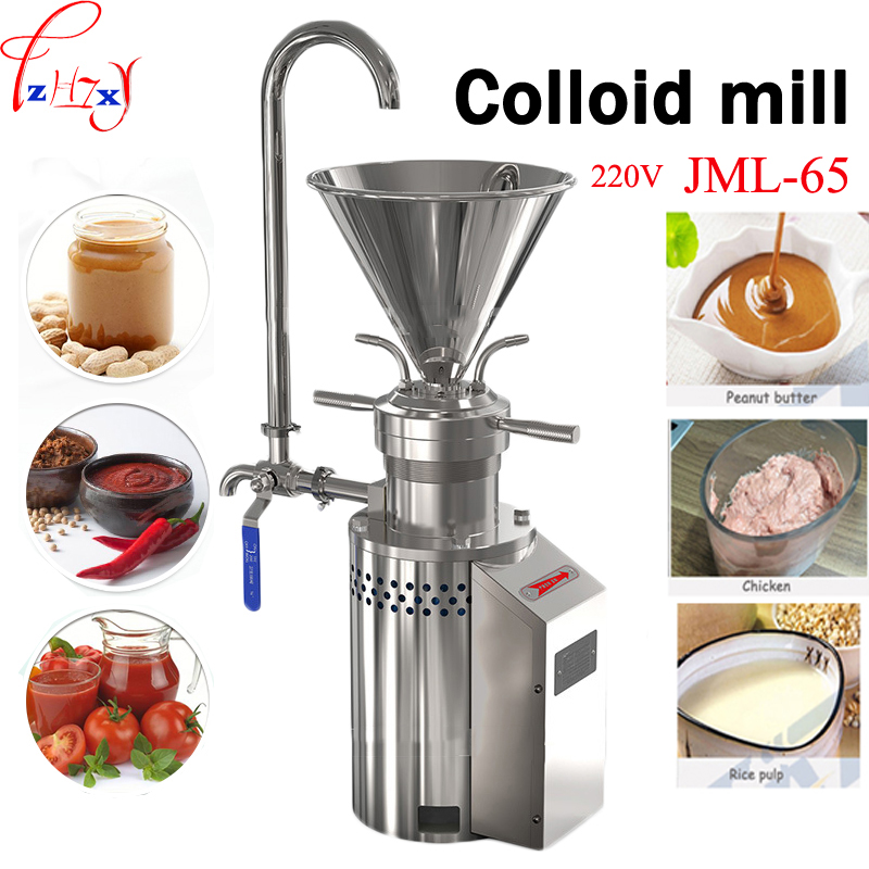 1.5KW coating grinding machine JML-65 Colloid mill sesame colloid mill peanut butter colloid mill soybean grinding machine1.5KW coating grinding machine JML-65 Colloid mill sesame colloid mill peanut butter colloid mill soybean grinding machine