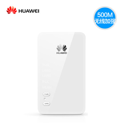 Free shipping for Huawei PT530 HIFI high-speed 500Mbps wireless powerline adapter PLC(1PC)(US Plug) цена