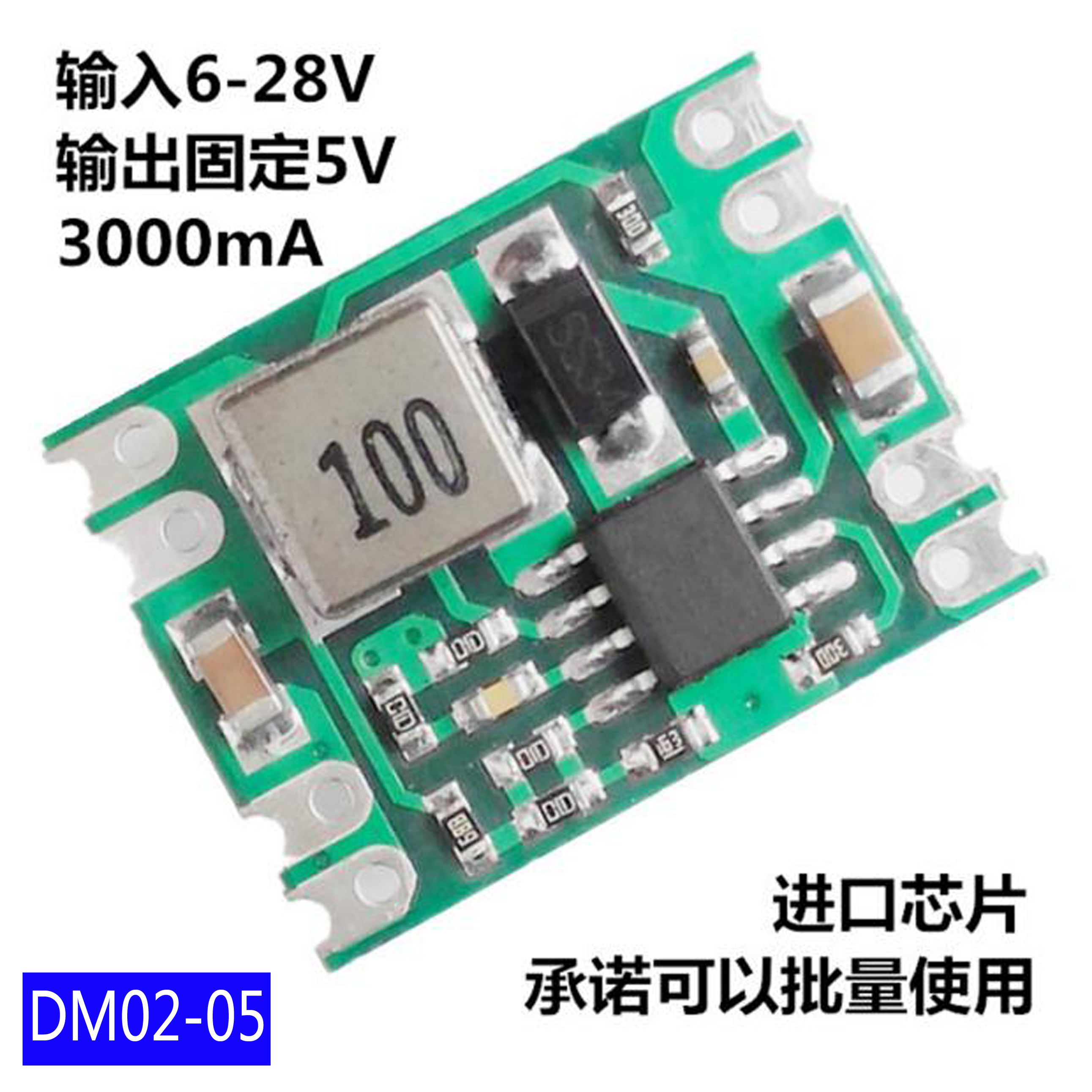 DC- DC Buck Module /5V Voltage Regulator Module /12V to 5V цена и фото