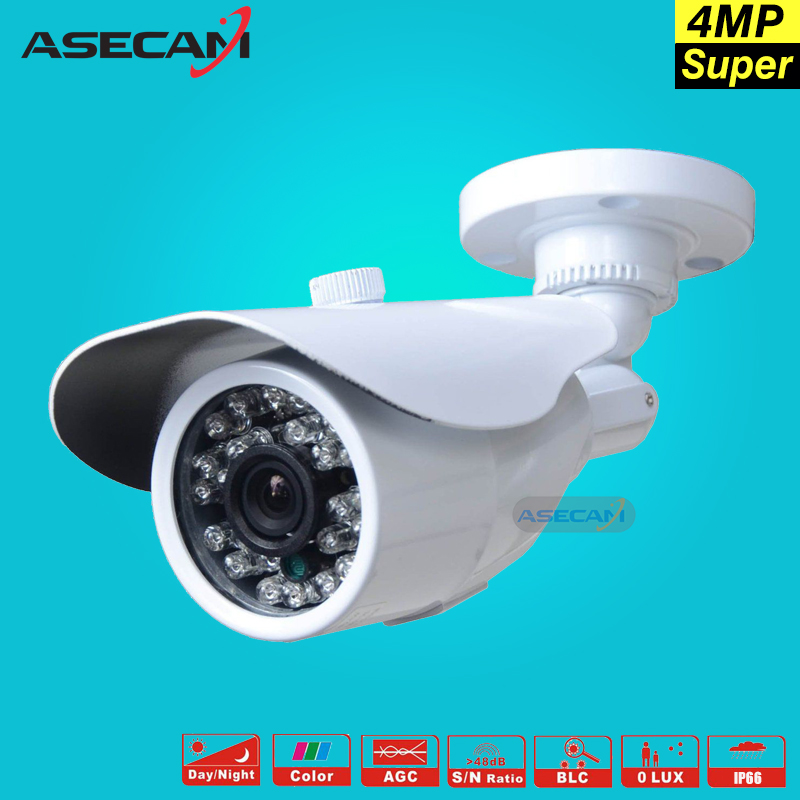 New Arrivals 4MP HD Security Camera White Metal Bullet CCTV Day/night Surveillance AHD Camera Outdoor  Waterproof wistino cctv camera metal housing outdoor use waterproof bullet casing for ip camera hot sale white color cover case
