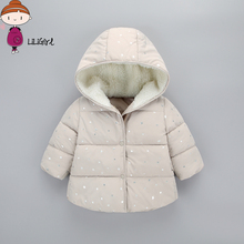 LILIGIRL Children Winter Jacket For Girl Star Pattern Plus Cashmere Kid Boy Hooded Down Coat Warm Clothing