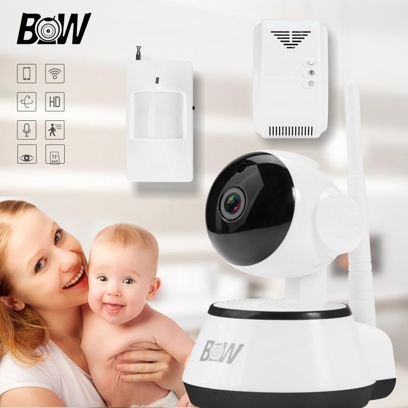 Alarm System WiFi IP Camera Infrared +PIR Motion Sensor/Gas Detector Mini Wi-fi Camera Wireless Video Surveillance BWIPC014
