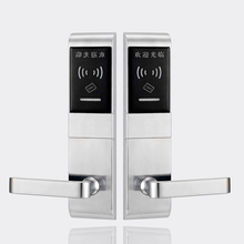 Security Electronic Keyless Door Lock Smart Key Card Digital Lock For Smart Home or Hotel
