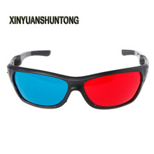 XINYUANSHUNTONG 3D Glasses Universal White Frame Red Blue Anaglyph 3D Glasses For Movie Game DVD Video TV(China)