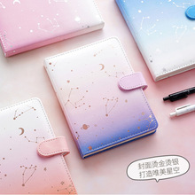 Cute Kawaii Coloring Page Notebook A6 PU Leather constellation Diary Horizontal Line School Office Stationery Supplies a5 a6 6holes heart hand account page notebook notebook agenda caderno escolar office school supplies