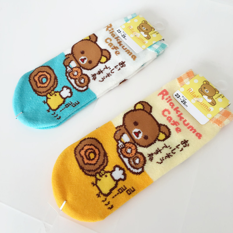 Underwear & Sleepwears Cartoon Rilakkuma Print Sock Bear Fashion Cute Casual Funny Women Socks Spring Comfort Sweat Absorption Yellow Cotton Short Sock To Have A Long Historical Standing Women's Socks & Hosiery