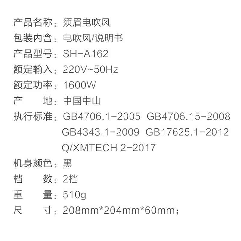 Xiaomi Xumei Pengering Rambut Smate Panas Dingin Angin Kesehatan & Perawatan Bayi Melindungi Pengering Rambut Styling Alat Rumah Perjalanan Hotel Barbershop