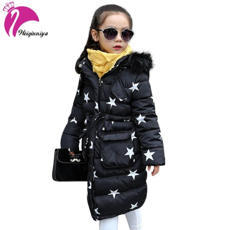 Russian Winter Thick Warm Baby Girl Winter Children Duck Down Coats Jacket With Fur Hood Child Parkas Winter Jacket недорго, оригинальная цена