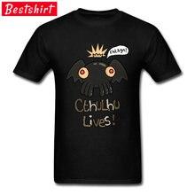 T-shirt col rond Hello Cthulhu Lives pour homme, haut à manches courtes, personnalisé, mignon et amusant, populaire