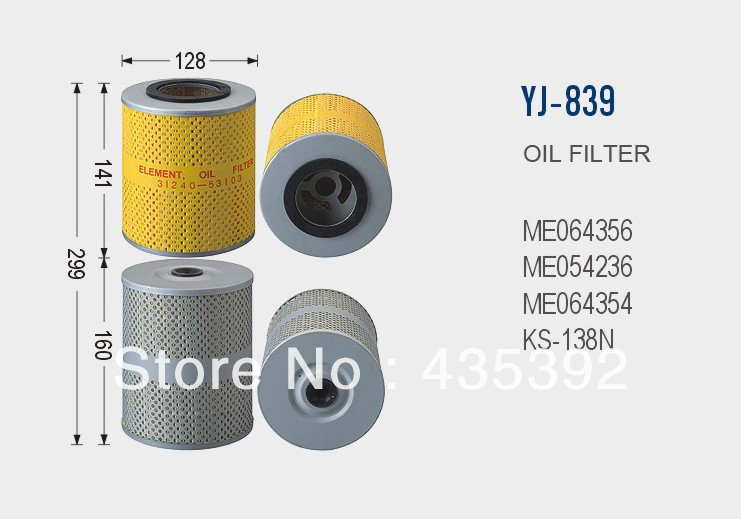 ME164859 ASAKASHI OIL FILTER 6D22 8DC9 2PC SET