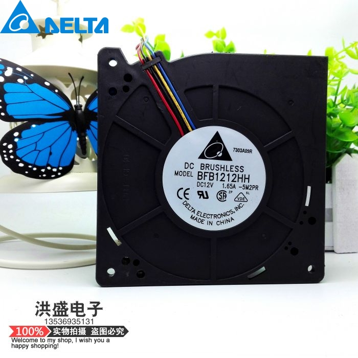 Delta Cooling fan For  BFB1212HH 5M2PR DC 12V 1.65A 4-wire 4-pin 110mm 120x120x32mm blower fan