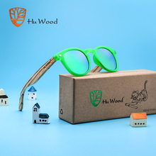 HU WOOD Children Sunglasses Wood Sunglasses for Girls Boys Eyewear UV400 Multi-color Frame Sun Glasses Shades GR1003