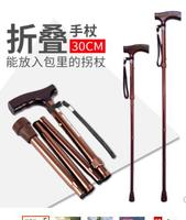 Folding uper light elderly anti skid super light aluminum alloy cane adjustable stretch outdoo foot stick portable telescopic