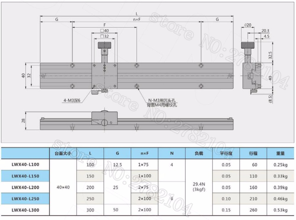 X Axis Displacement Platform Trimming Dovetail Slide Table Manual Sliding Stage