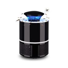 Mosquito Killer Light LED USB Anti Fly Electric Mosquito Lamp Home Night Light LED Bug Zapper Mosquito Killer Insect Trap Lamp цена
