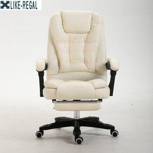 Image 3 - LIKE REGAL Silla de jefe para oficina, poltrona ergonómica para escritorio u ordenador, con reposapiés, oferta especial