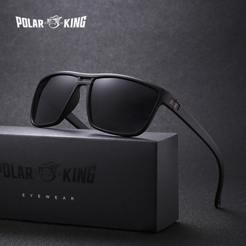 e8d0bcc902 Online shopping for Polar king Sunglasses with free worldwide shipping