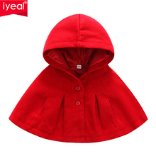 2018 Winter Infant Male Children's Down Loose Unisex Solid