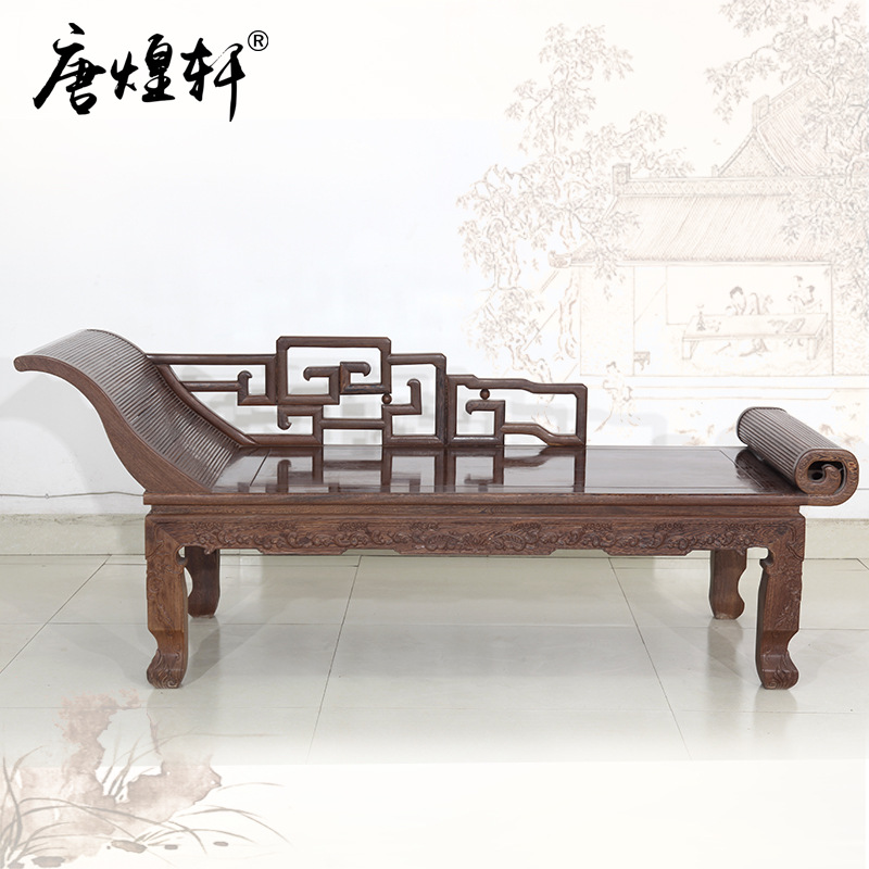 Tang Huangxuan Mahogany Furniture Wings Toffee Chair Wood Royal Bed Chair Chinese Classical Beauty Couch