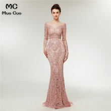 Mermaid Prom dresses Long Sleeves dress for Evening Dress