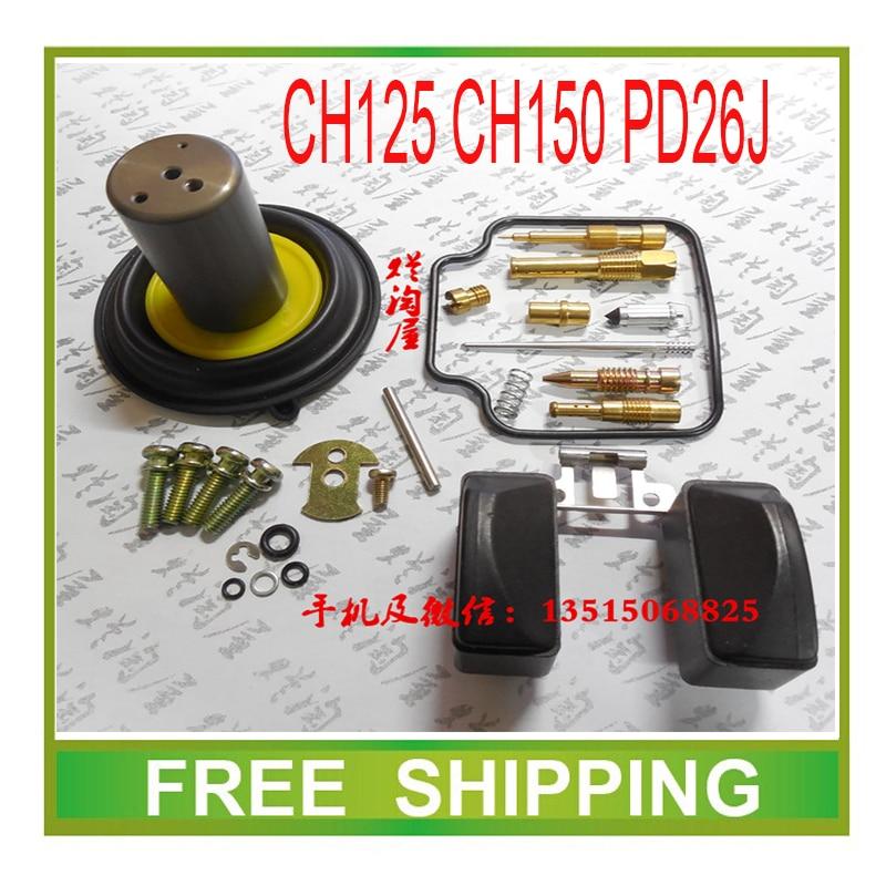 125CC 150CC KEIHIN CH125 CH150 PD26J motorcycle carburetor kits repair tools gasket jet gasket idle valve needle free shipping