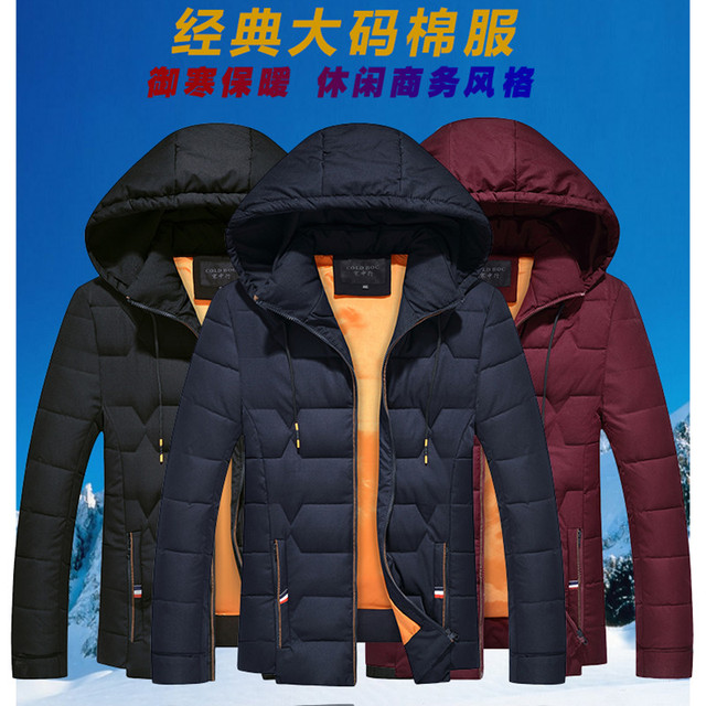 Free shipping male plus size thickening cotton-padded jacket outerwear hooded down jacket extra large wadded jacket 8xl 150kg