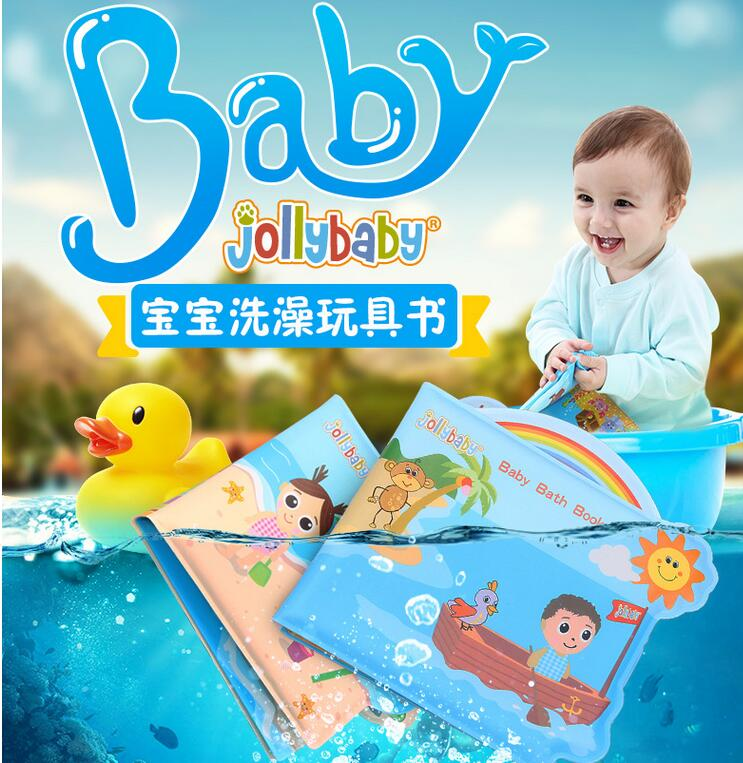 Jollybaby Baby Toys 0~12 Months waterproof Baby bath Books Rattle ...