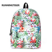 RUNNINGTIGER Tropical Style Backpack Women Fashion Travel Cute Flamingo Printed School Bags for Teenagers