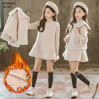 Kids Clothes Winter Children Sets pineapple Woolen Coat+Dress 2pcs Suits Teens Girl Winter Clothing Faux Fur Coat Pressice Dress