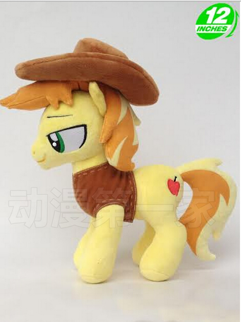 1PCS limited edition 32CM 288g MY PET LITTLE HORSe Braeburn cotton plush doll toys for cute gifts and kids цена