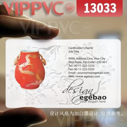 13033 pvc card design  - matte faces transparent card thin 0.36mm
