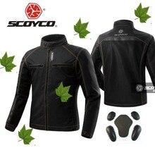 Лето вентиляции JK49 Scoyco мотоцикл moto куртки с защитой, мотоцикл мотокросс защитный Слой