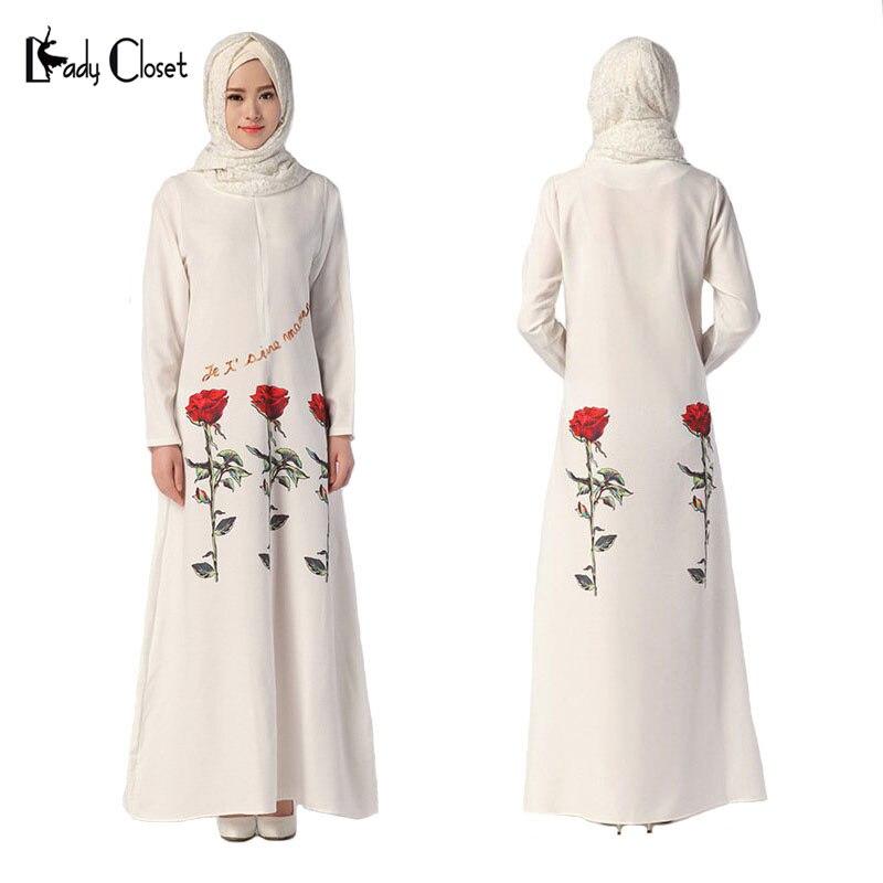 Женская одежда москва из китая купить